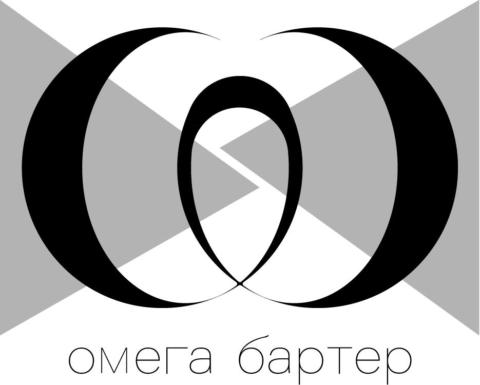 Придумать концепцию логотипа группы компаний фото f_4385b7ade1c27187.png