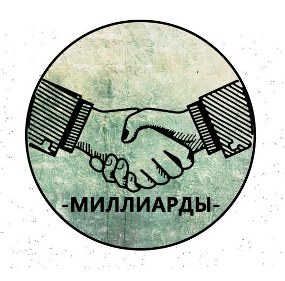 Создание логотипа фото f_1165e3da4a04ad49.jpg