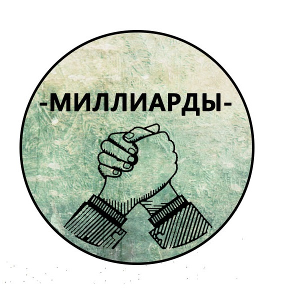 Создание логотипа фото f_3555e3da53a5b845.jpg