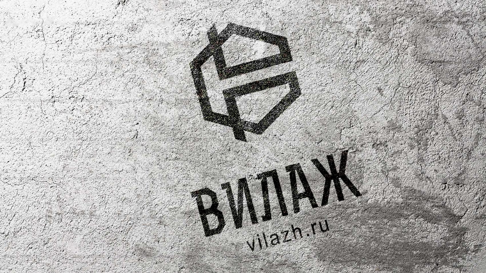 Логотип для компании по аренде спец.техники фото f_26159901233ddc2b.jpg
