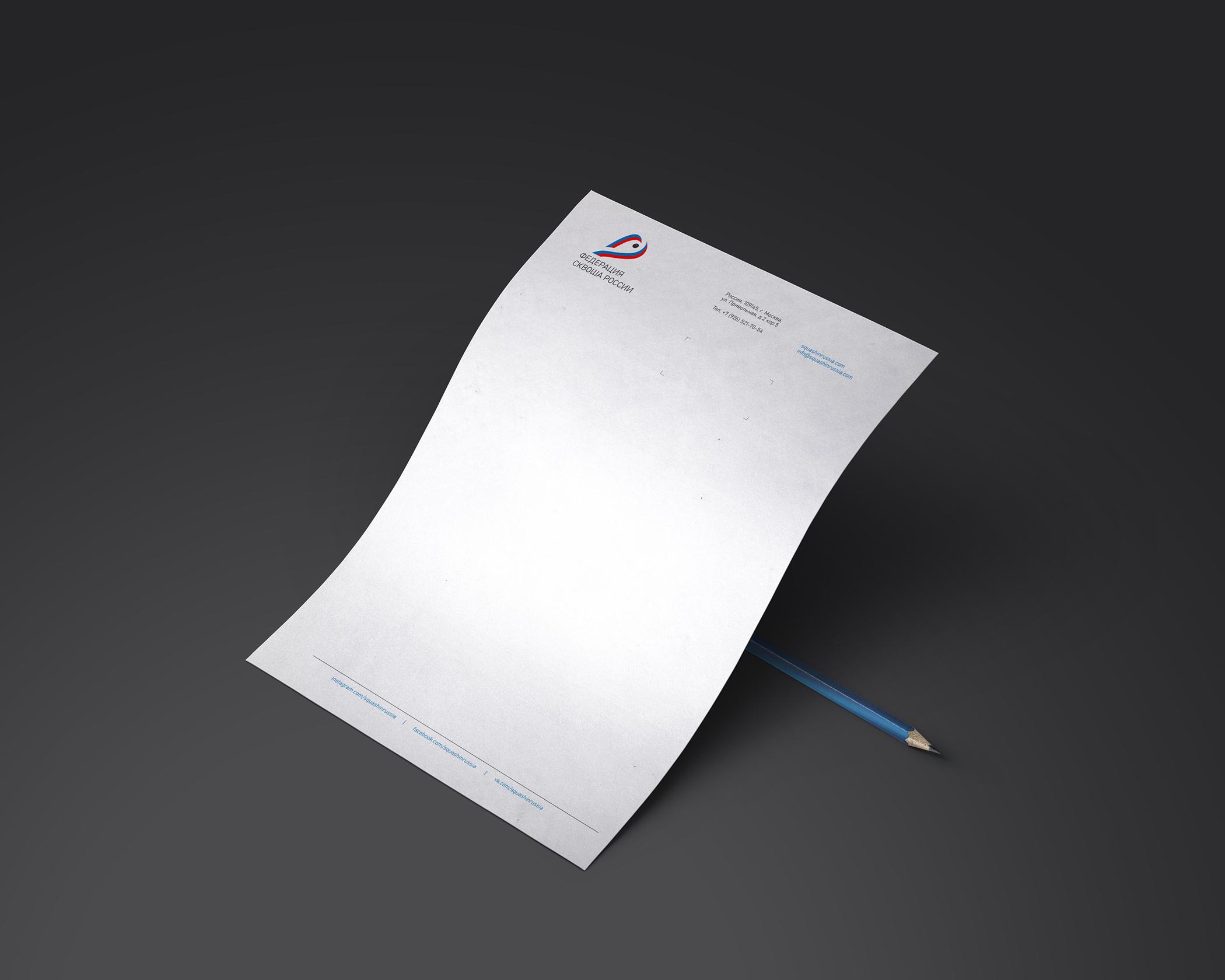 Разработать логотип для Федерации сквоша России фото f_6795f33bf360d816.jpg