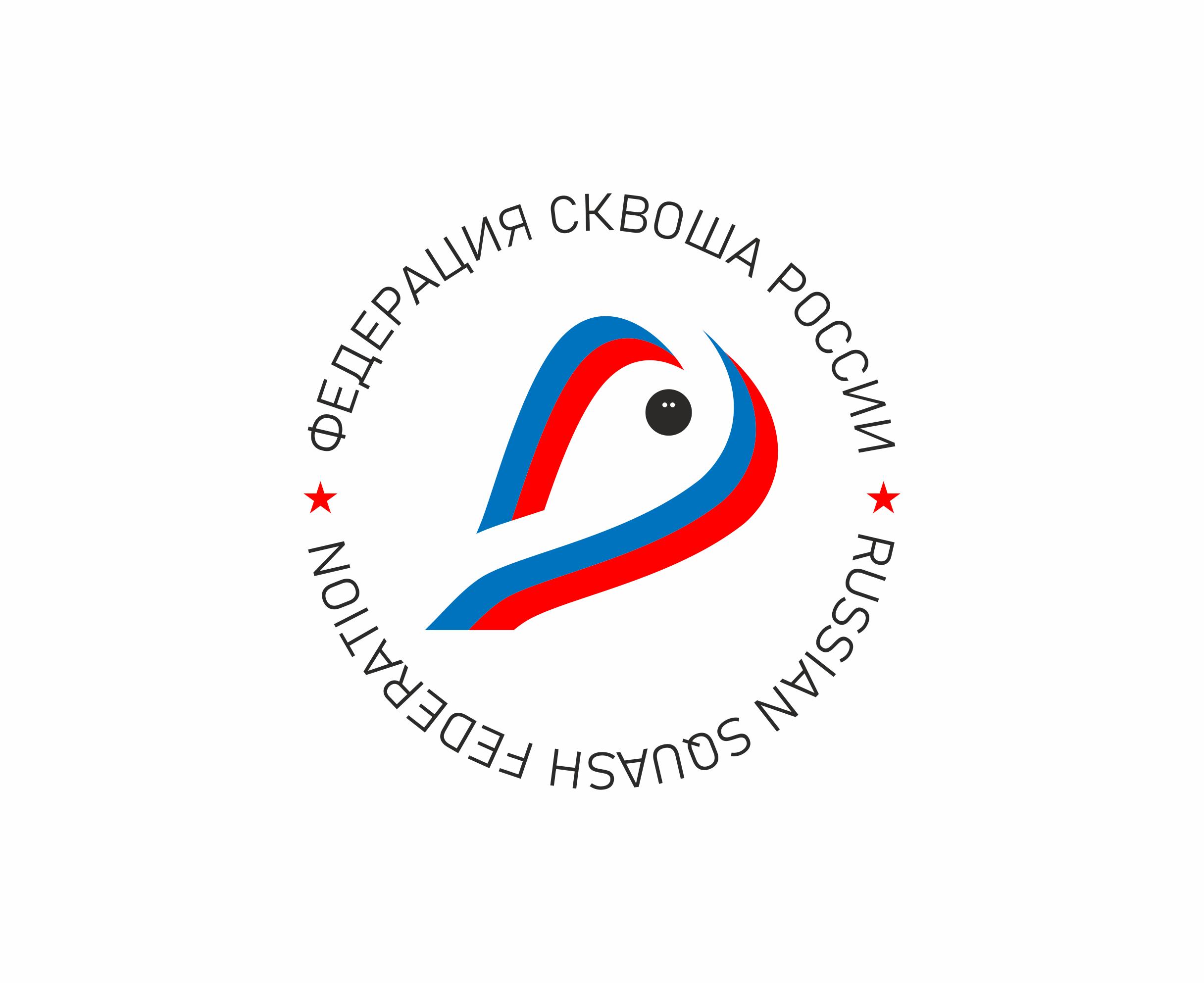 Разработать логотип для Федерации сквоша России фото f_6935f33b37e0e1e1.png
