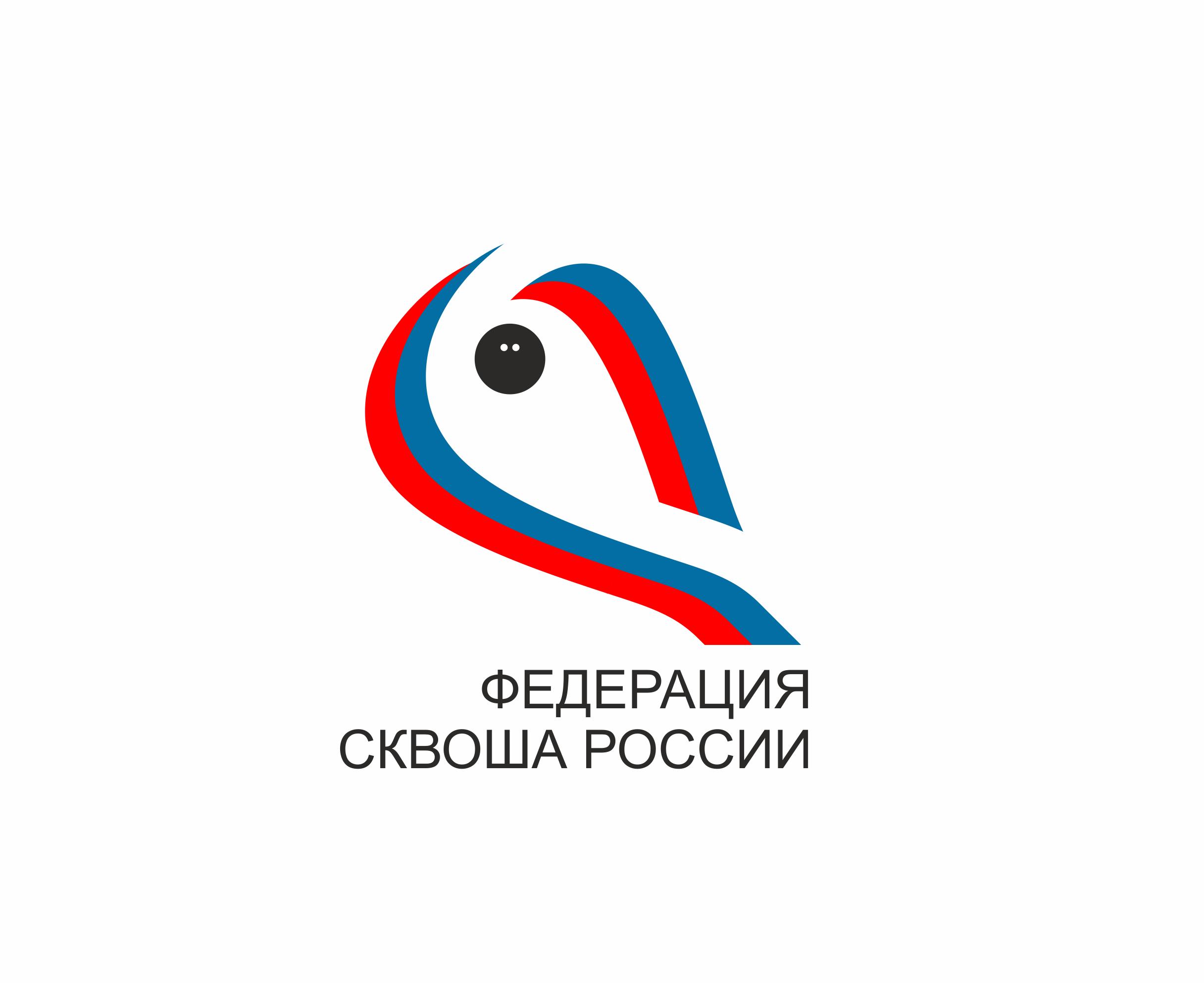 Разработать логотип для Федерации сквоша России фото f_7325f329653cf9d5.png