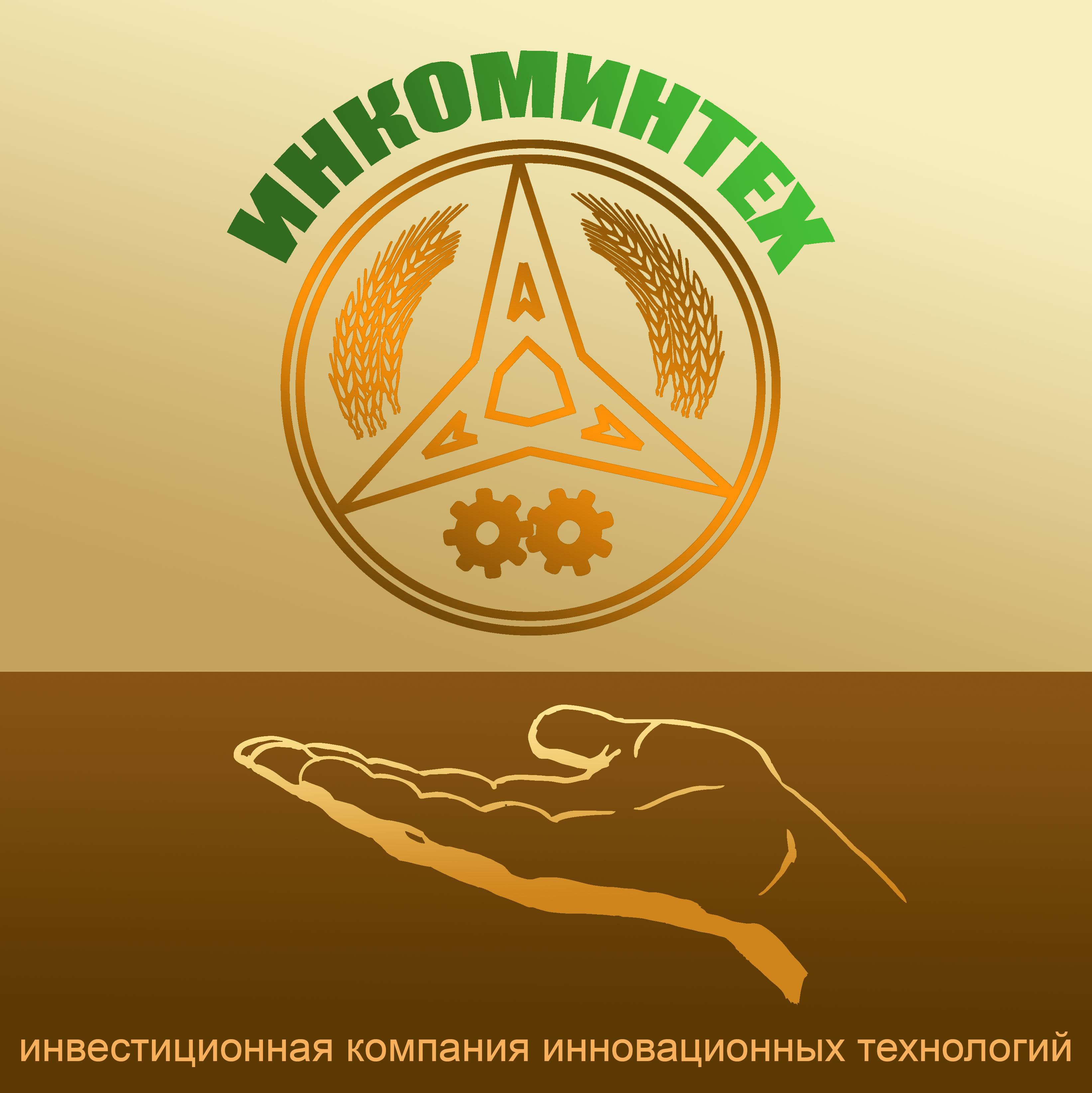 """Разработка логотипа компании """"Инкоминтех"""" фото f_4da0b327a2a71.jpg"""