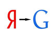 Перенос рекламной кампании из яндекс директ в google adwords (100 объявлений)