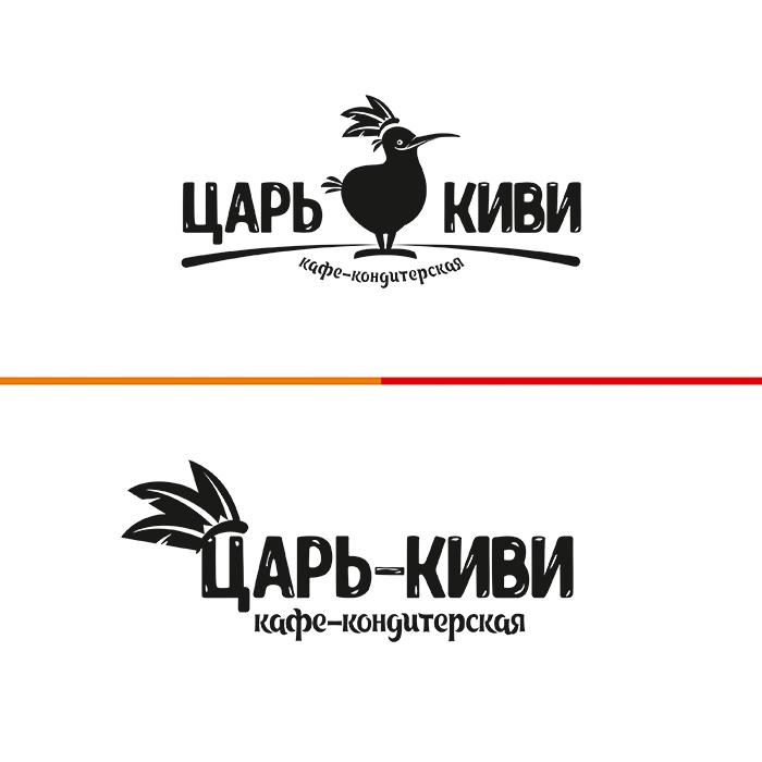 """Доработать дизайн логотипа кафе-кондитерской """"Царь-Киви"""" фото f_0815a07c4acf1976.jpg"""
