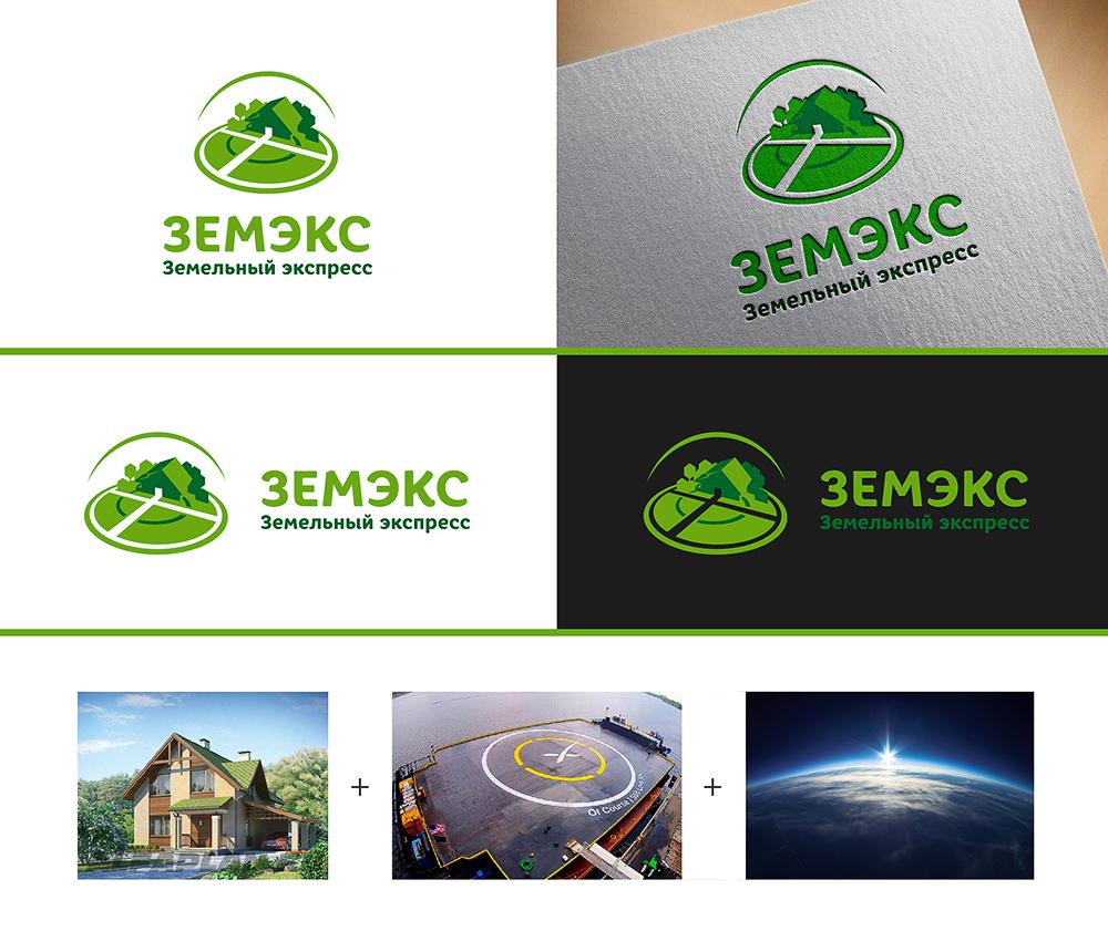 Создание логотипа и фирменного стиля фото f_12959f1969f94e39.jpg