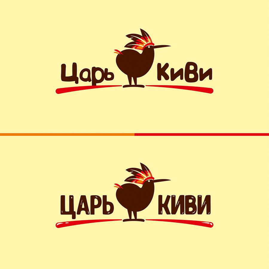 """Доработать дизайн логотипа кафе-кондитерской """"Царь-Киви"""" фото f_3845a07d05f6ff83.jpg"""