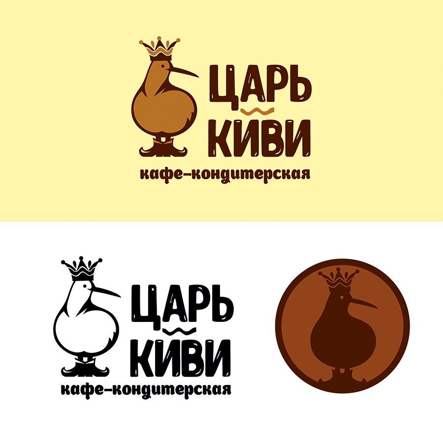 """Доработать дизайн логотипа кафе-кондитерской """"Царь-Киви"""" фото f_6985a0836a42706d.jpg"""