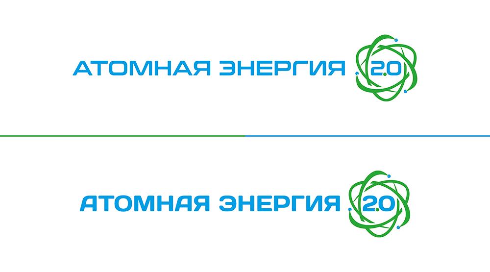 """Фирменный стиль для научного портала """"Атомная энергия 2.0"""" фото f_74459fc68d96f338.jpg"""
