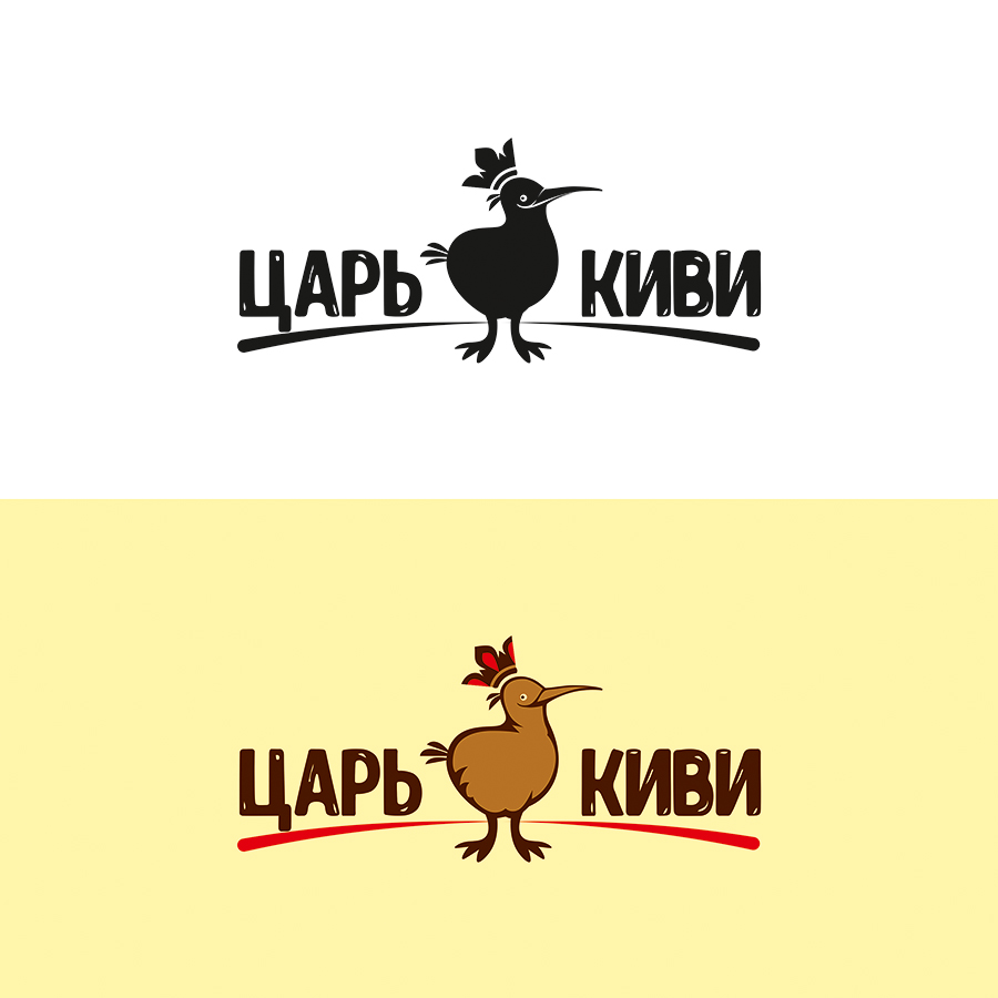 """Доработать дизайн логотипа кафе-кондитерской """"Царь-Киви"""" фото f_9455a080cdaf1f40.jpg"""