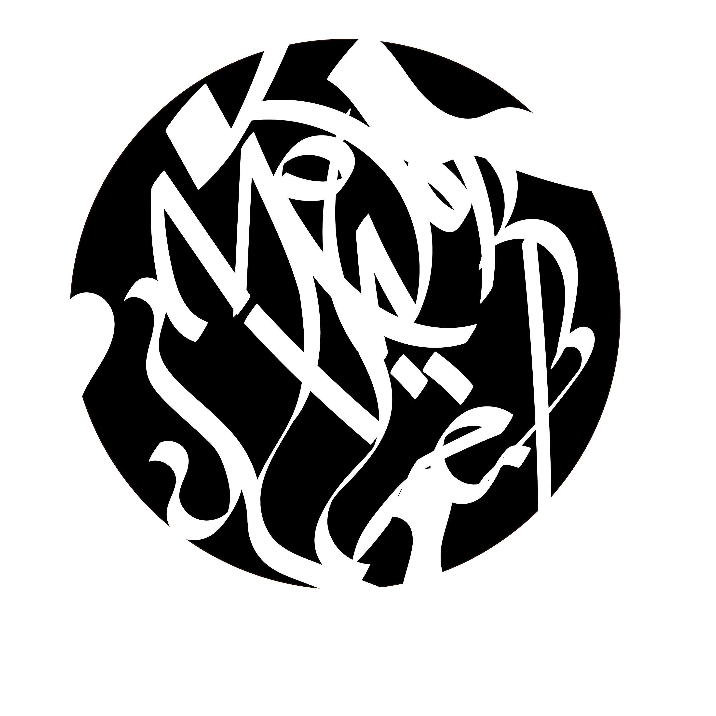 Конкурс! Каллиграфия! Логотип! фото f_781605e370f6e1e0.jpg