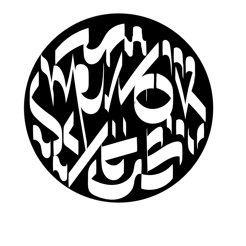 Конкурс! Каллиграфия! Логотип! фото f_841605e371e647d0.jpg