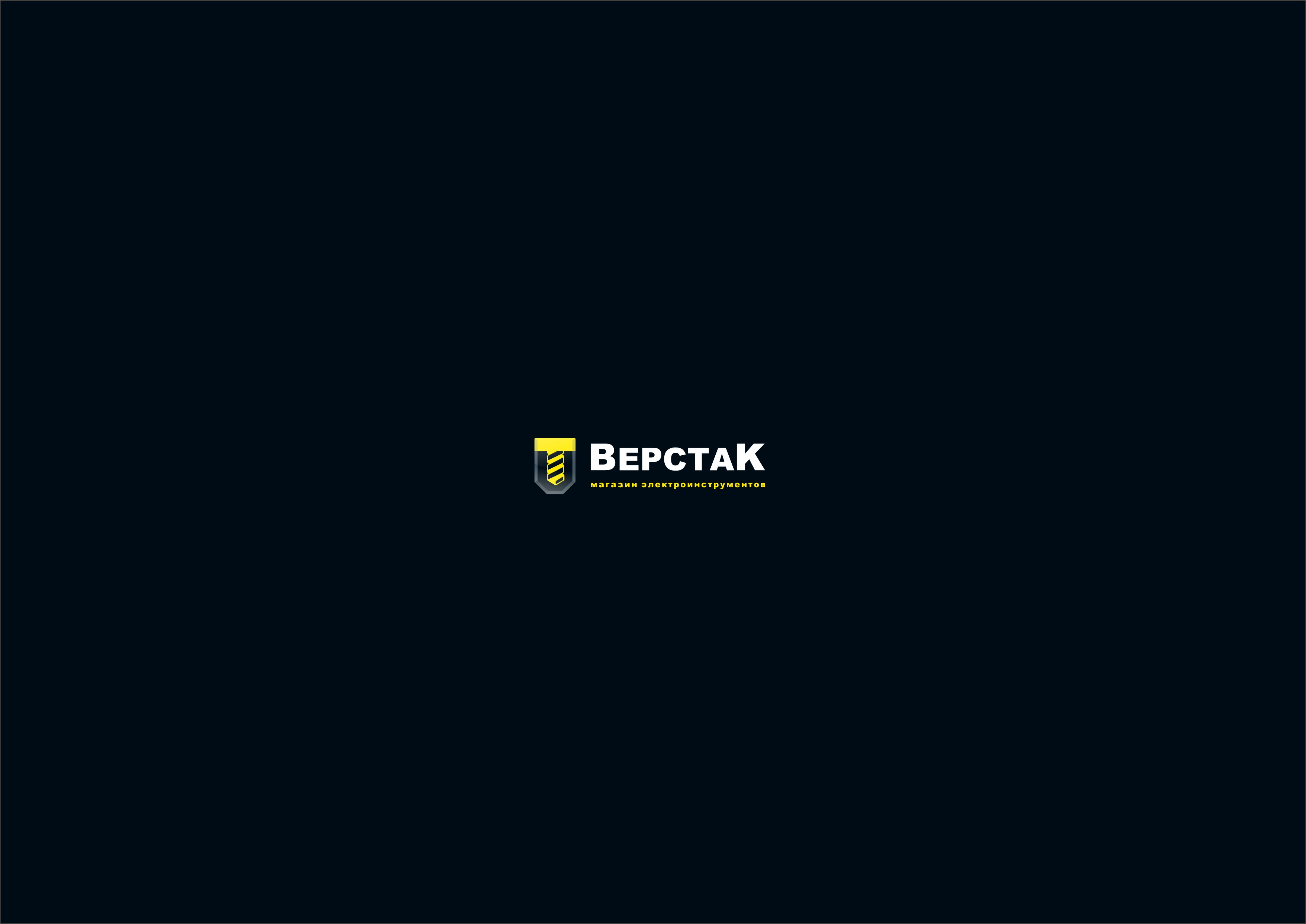 Логотип магазина бензо, электро, ручного инструмента фото f_2675a0c0a38498b8.jpg