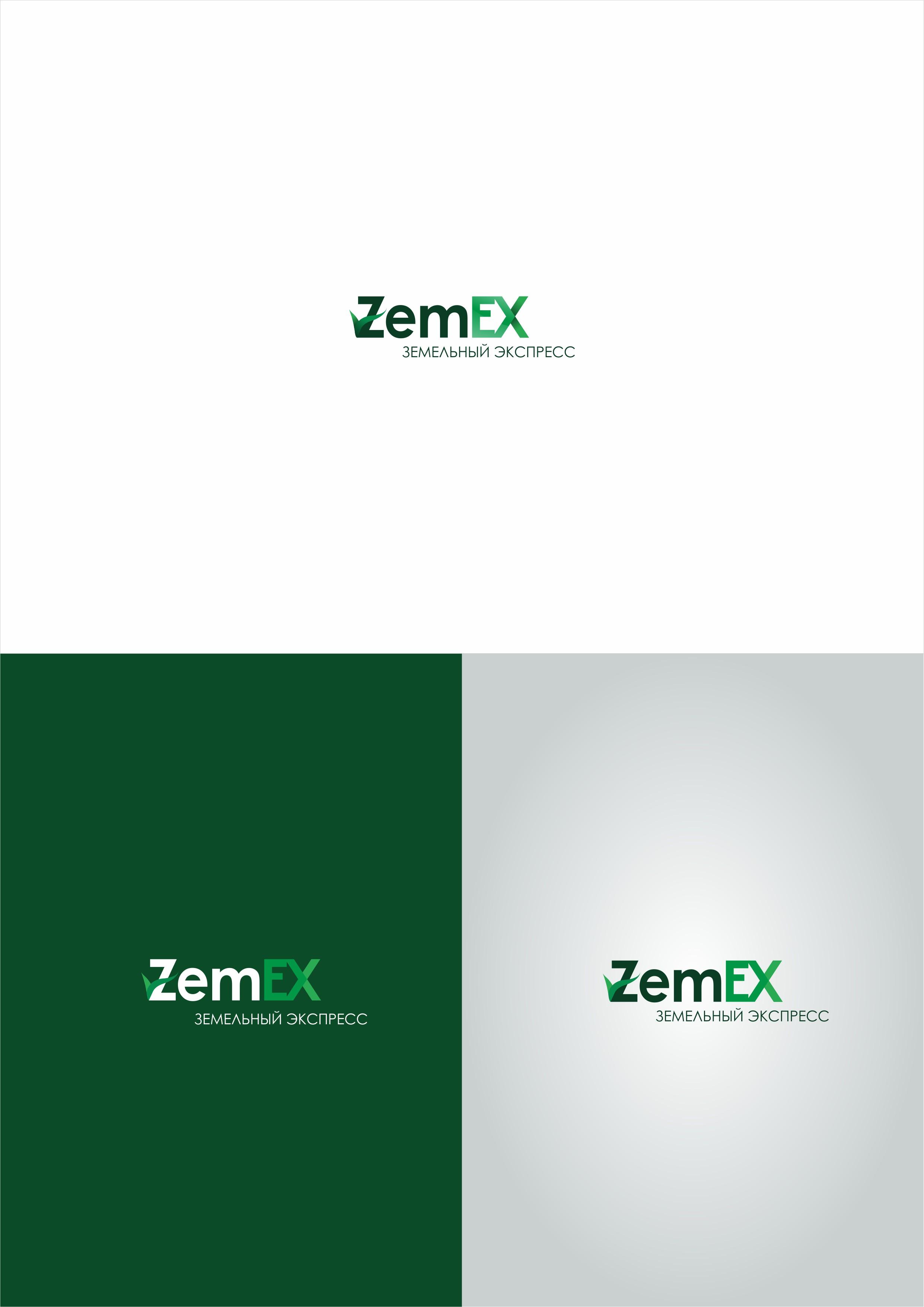 Создание логотипа и фирменного стиля фото f_42259ddf9fc53d52.jpg
