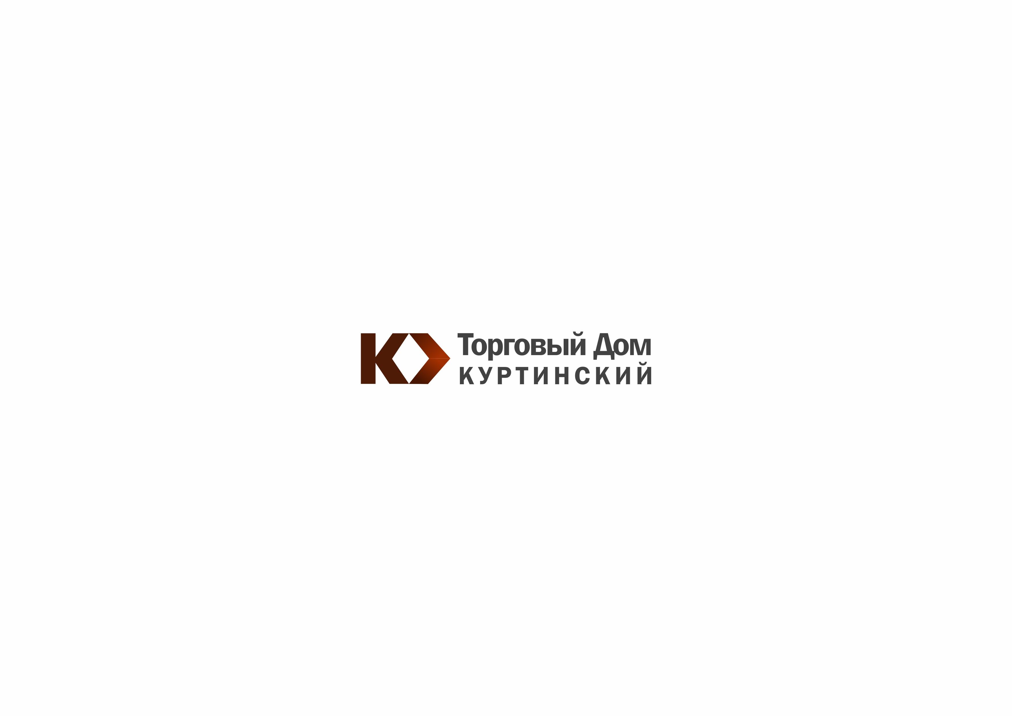 Логотип для камнедобывающей компании фото f_8915b98d1109f848.jpg