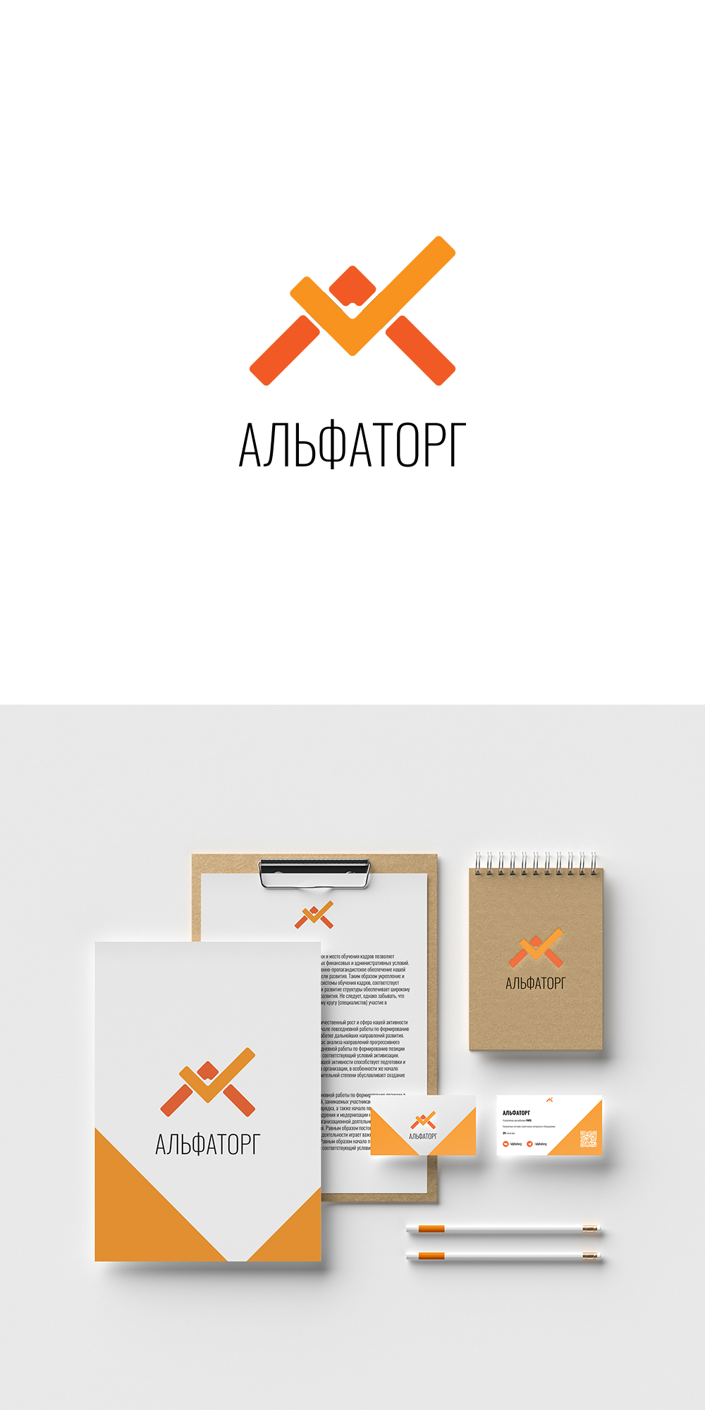 Логотип и фирменный стиль фото f_1295ef89632ed462.jpg
