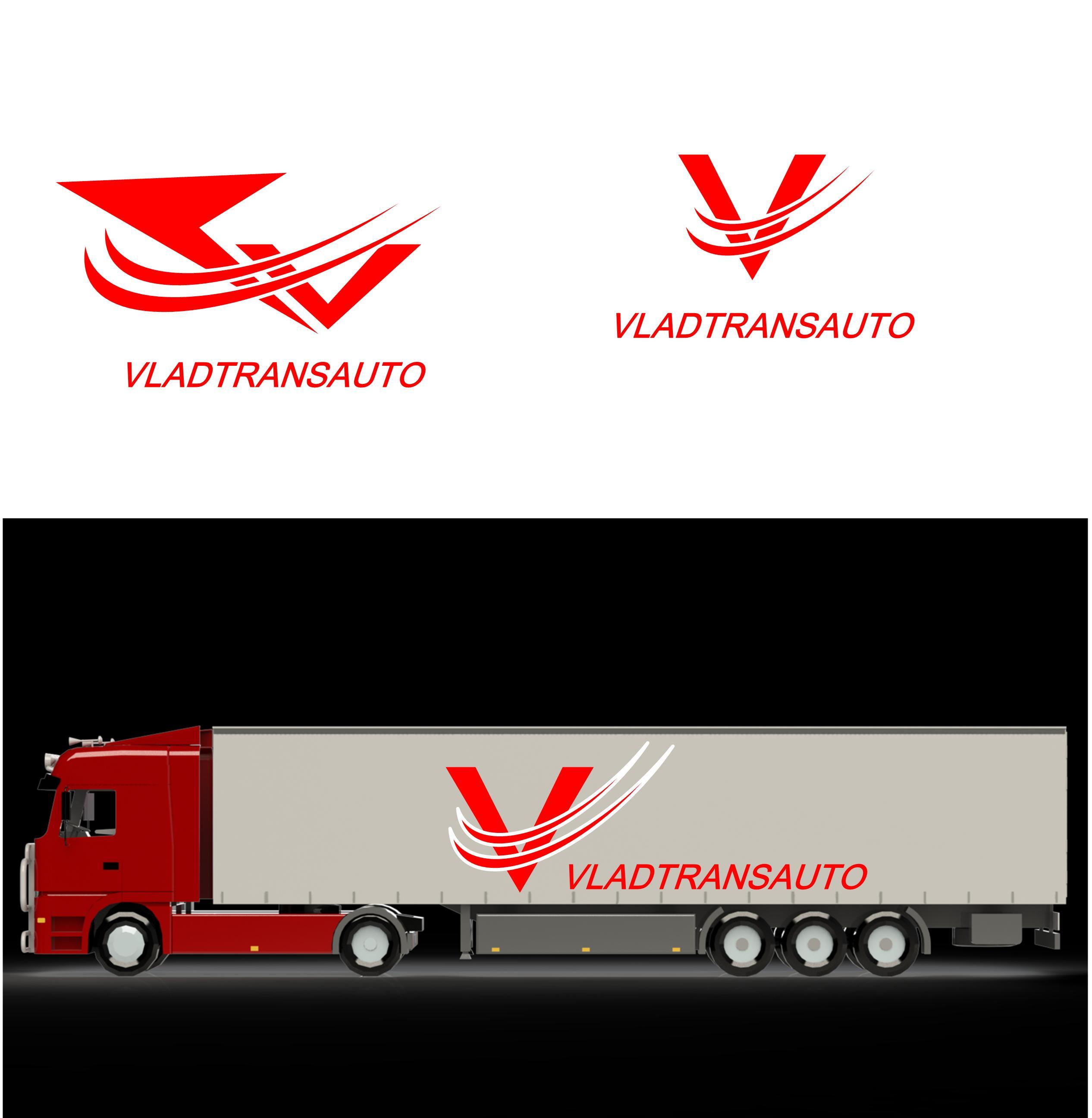 Логотип и фирменный стиль для транспортной компании Владтрансавто фото f_4735cdee6d6ee6f8.jpg