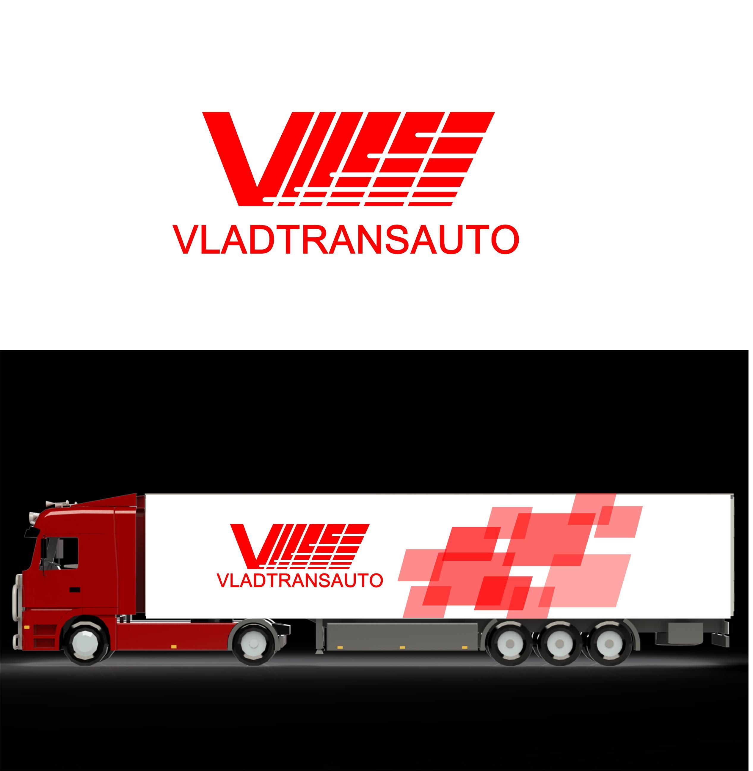 Логотип и фирменный стиль для транспортной компании Владтрансавто фото f_6465cdc4b6da780f.jpg