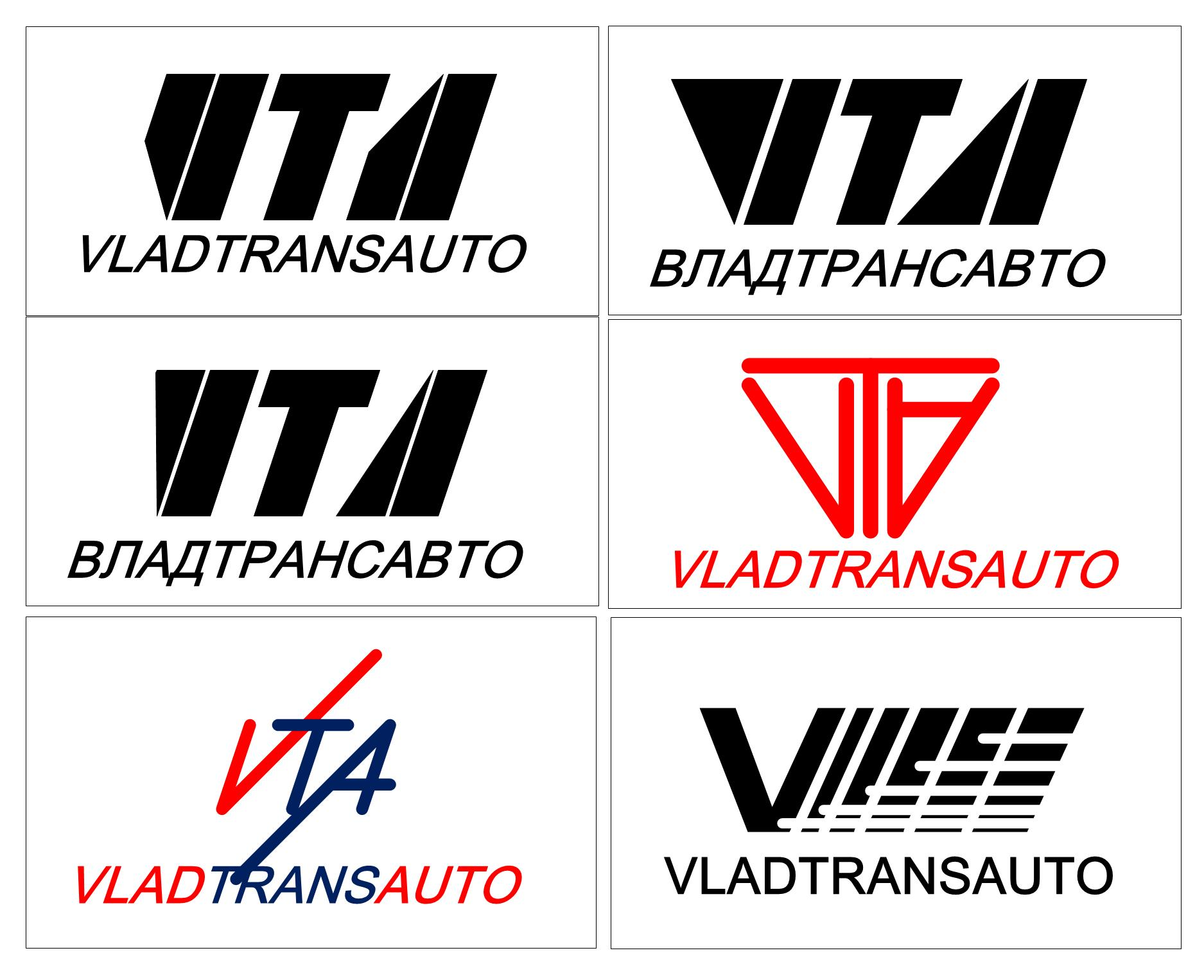 Логотип и фирменный стиль для транспортной компании Владтрансавто фото f_6535cdc55732c341.jpg