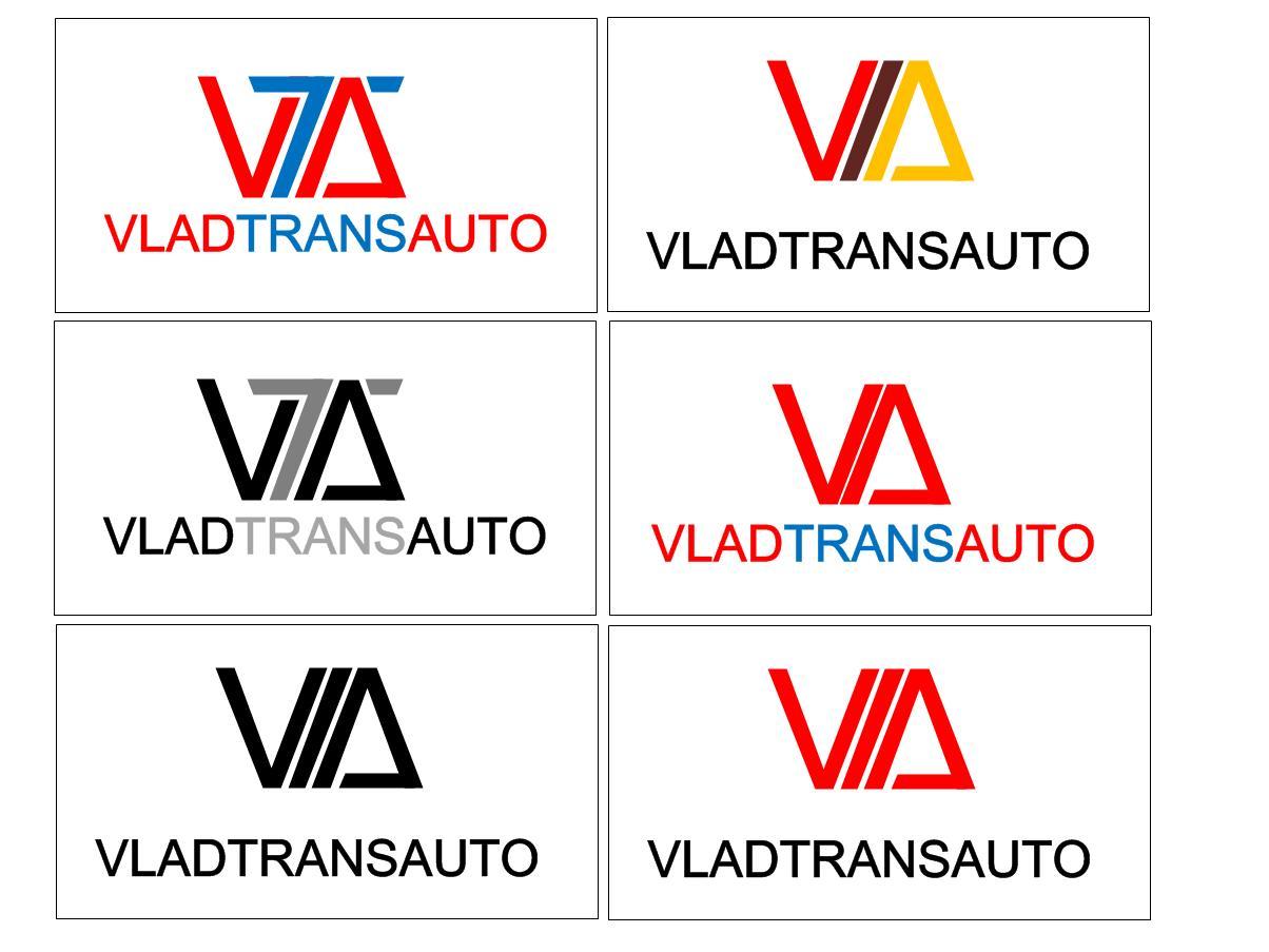 Логотип и фирменный стиль для транспортной компании Владтрансавто фото f_7525cdf0fe8bbc06.jpg