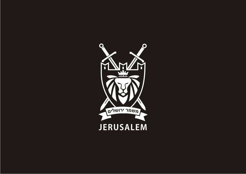 Разработка логотипа. Компания Страж Иерусалима фото f_00751ecf81d1667e.png