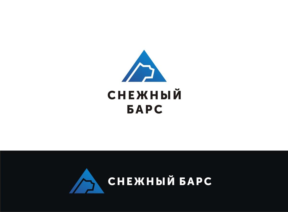Ре-дизайн (рестайлинг) логотипа компании фото f_0135a969d9e5860b.jpg