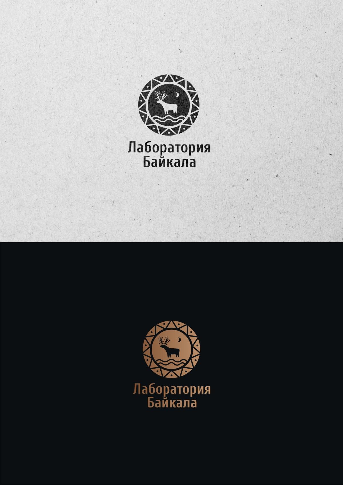 Разработка логотипа торговой марки фото f_031596b0a00750ae.jpg
