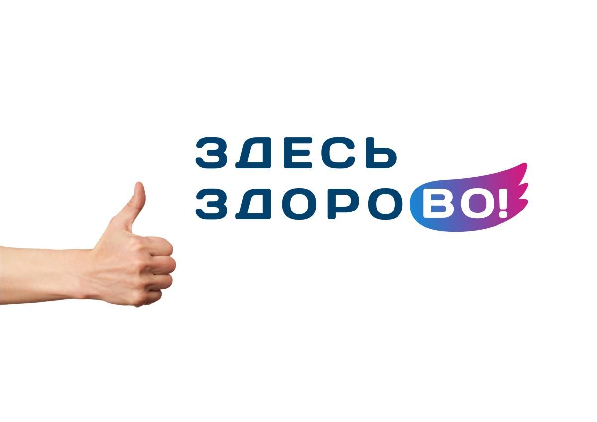 Разработка логотипа для Торгово-развлекательного комплекса фото f_0365965f1370b404.jpg