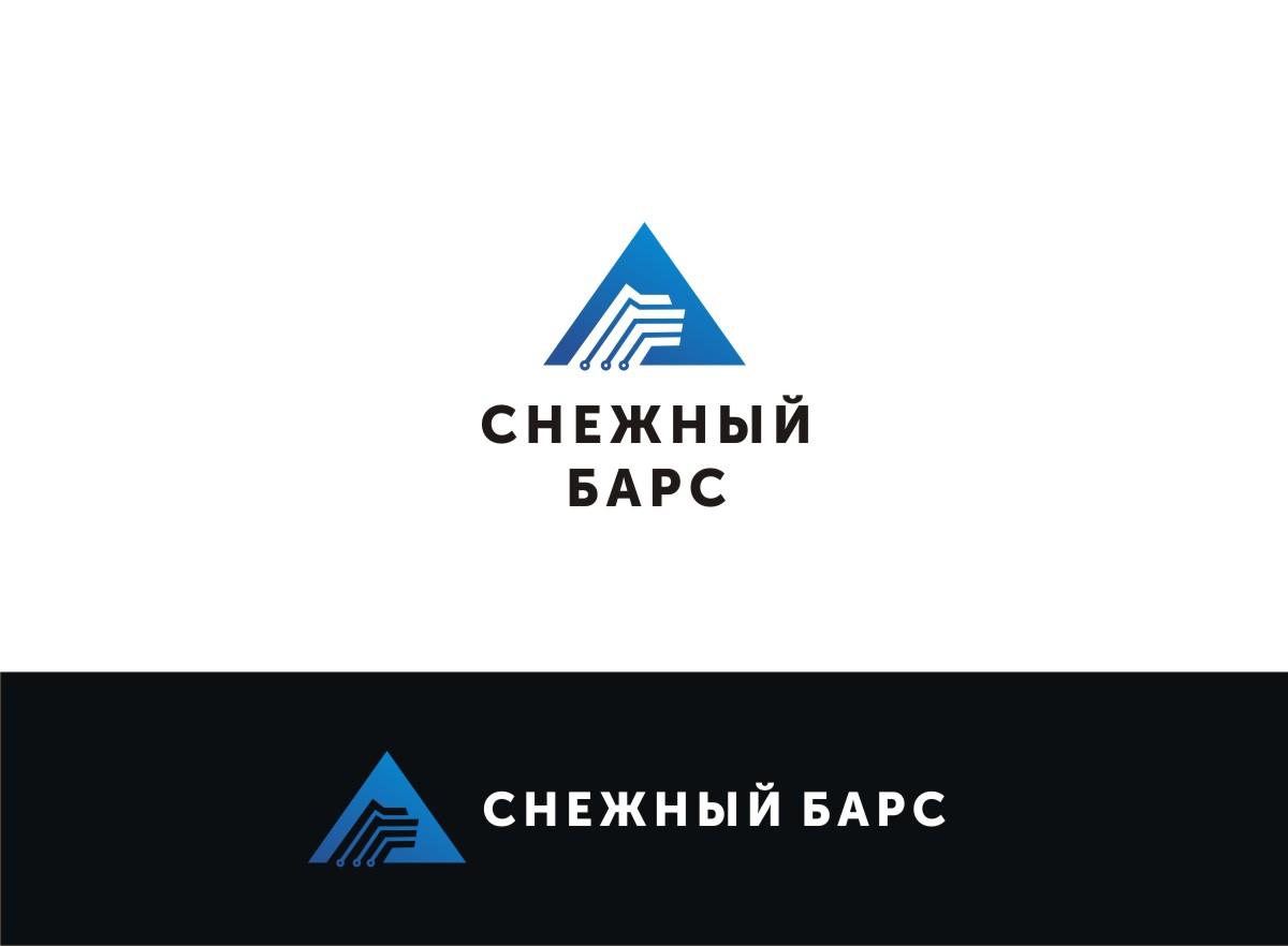 Ре-дизайн (рестайлинг) логотипа компании фото f_0415a9690020829b.jpg