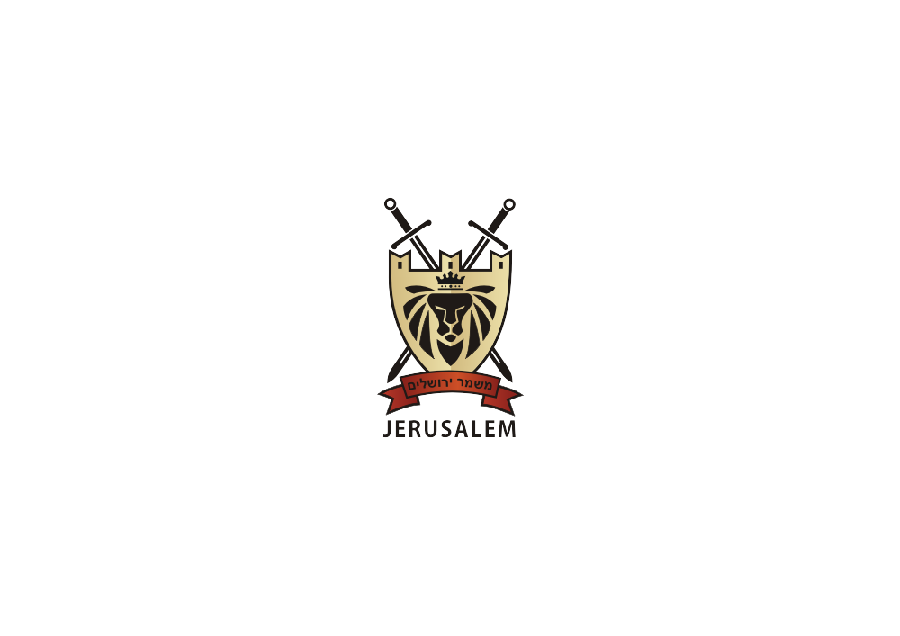 Разработка логотипа. Компания Страж Иерусалима фото f_05351ecf09709b84.png