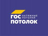 Логотип для компании натяжных потолков