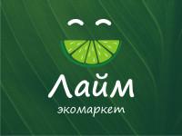 Логотип экомаркета (победа в конкурсе)