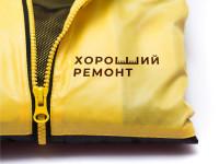 Логотип компании по комплексному ремонту помещений Хороший ремонт