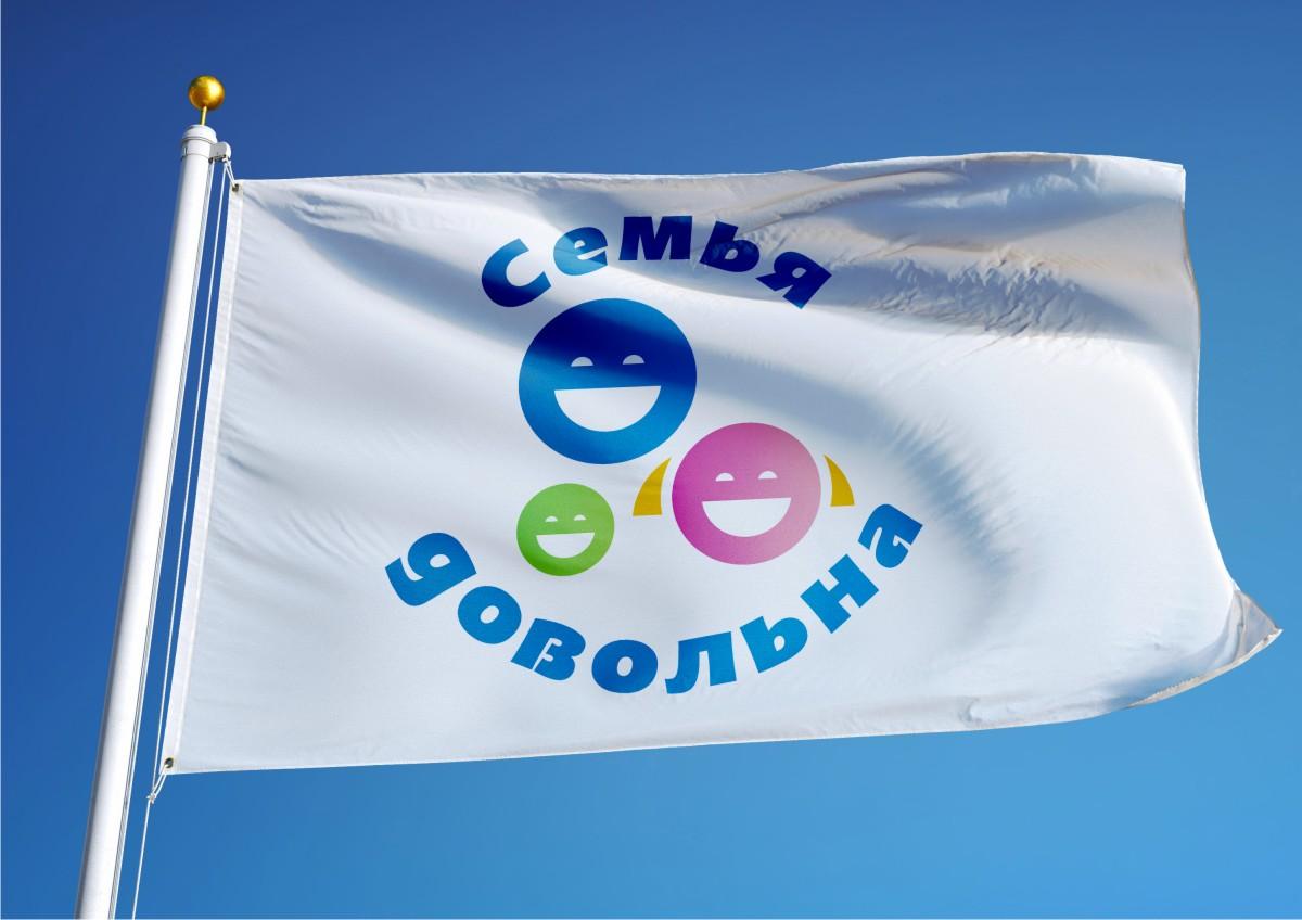 """Разработайте логотип для торговой марки """"Семья довольна"""" фото f_1075968e11c6c41a.jpg"""