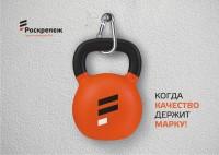 Дизайн для календаря «Роскрепеж» (Санкт-Петербург)