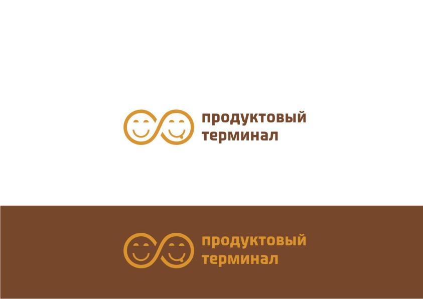 Логотип для сети продуктовых магазинов фото f_14156fb54b882ad4.jpg