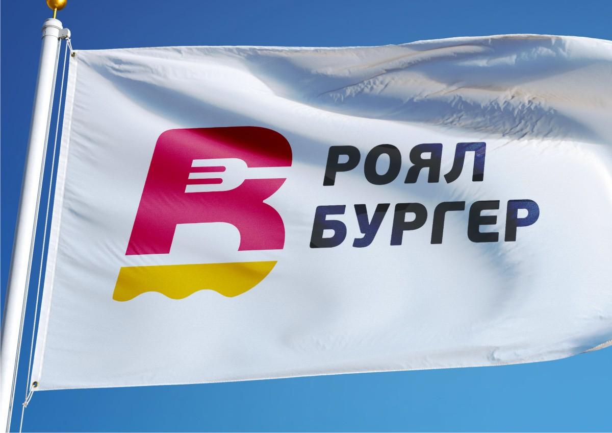 Обновление логотипа фото f_14359a43ef2cd900.jpg