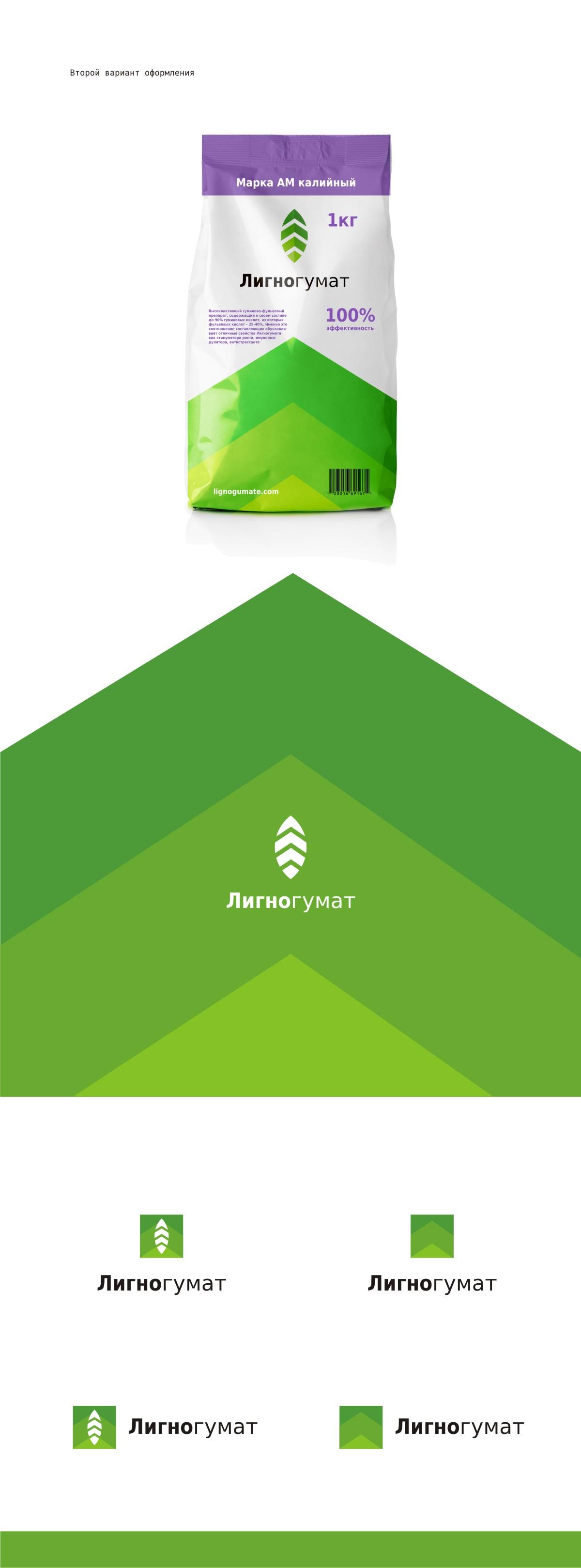 Логотип и фирменный стиль фото f_1625957af9086311.jpg