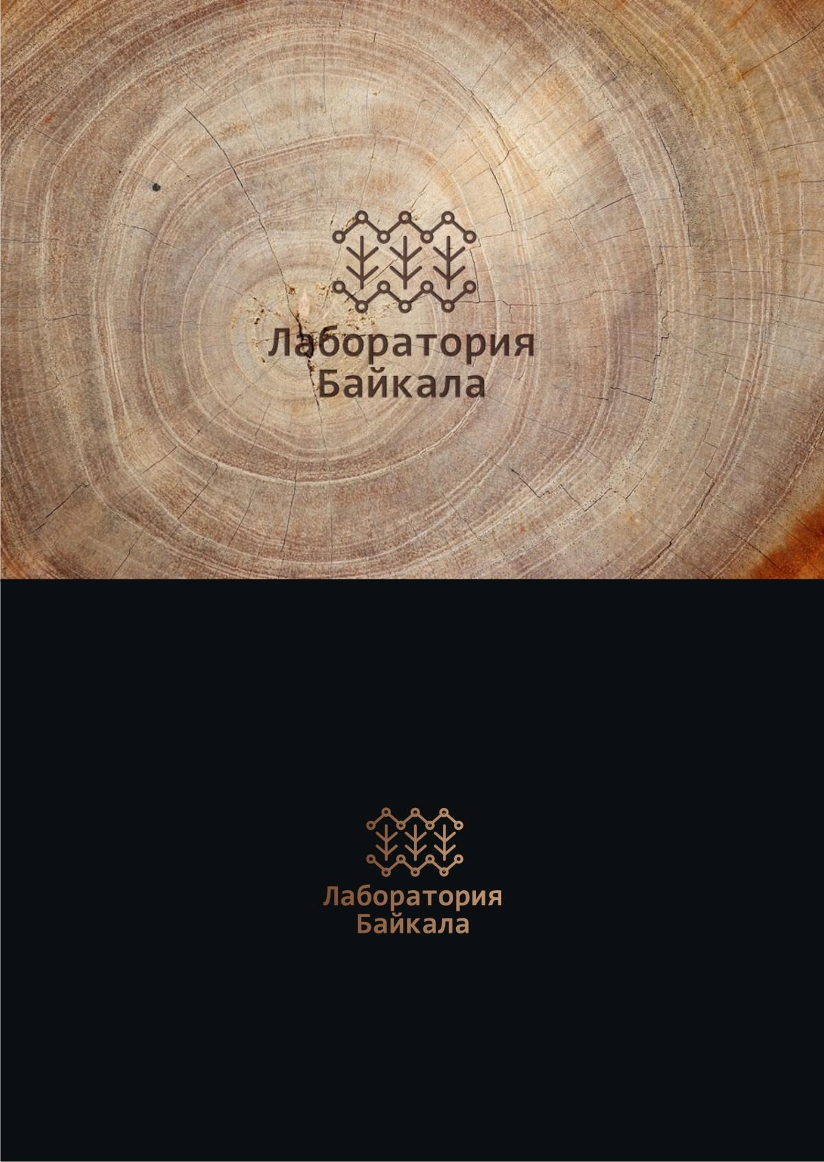 Разработка логотипа торговой марки фото f_173596b0f086e433.jpg