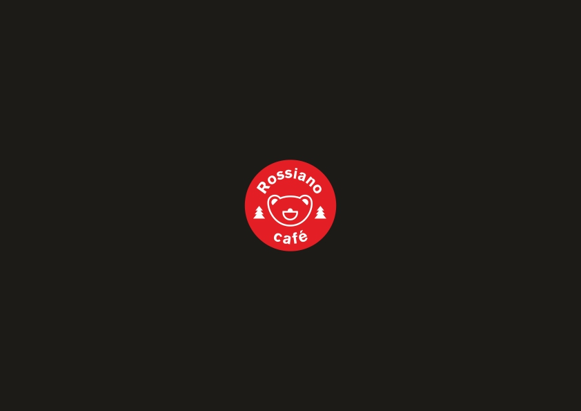Логотип для кофейного бренда «Rossiano cafe». фото f_21857b80147ec5cd.jpg