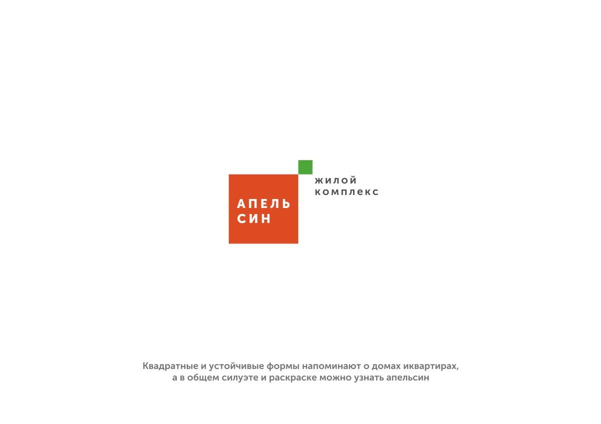 Логотип и фирменный стиль фото f_2315a58d5a15eb36.jpg