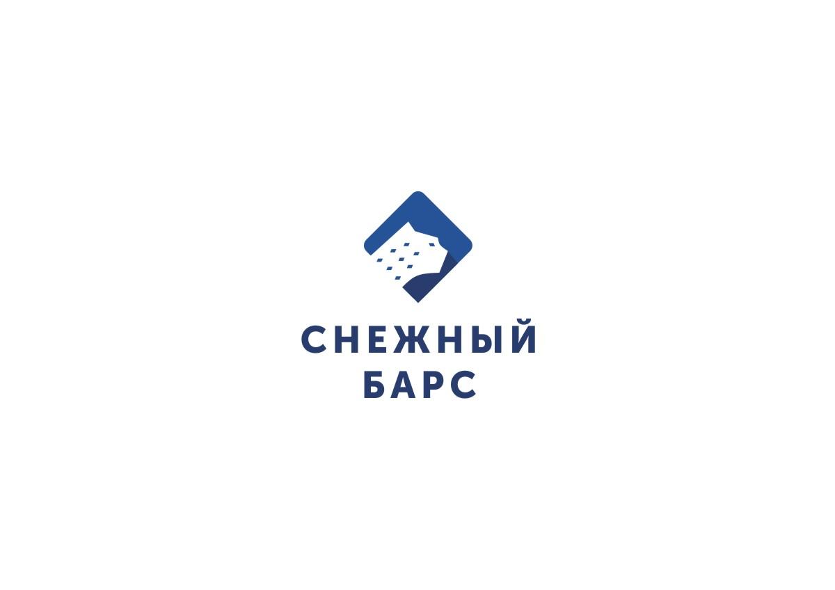 Ре-дизайн (рестайлинг) логотипа компании фото f_2515a82f290df542.jpg