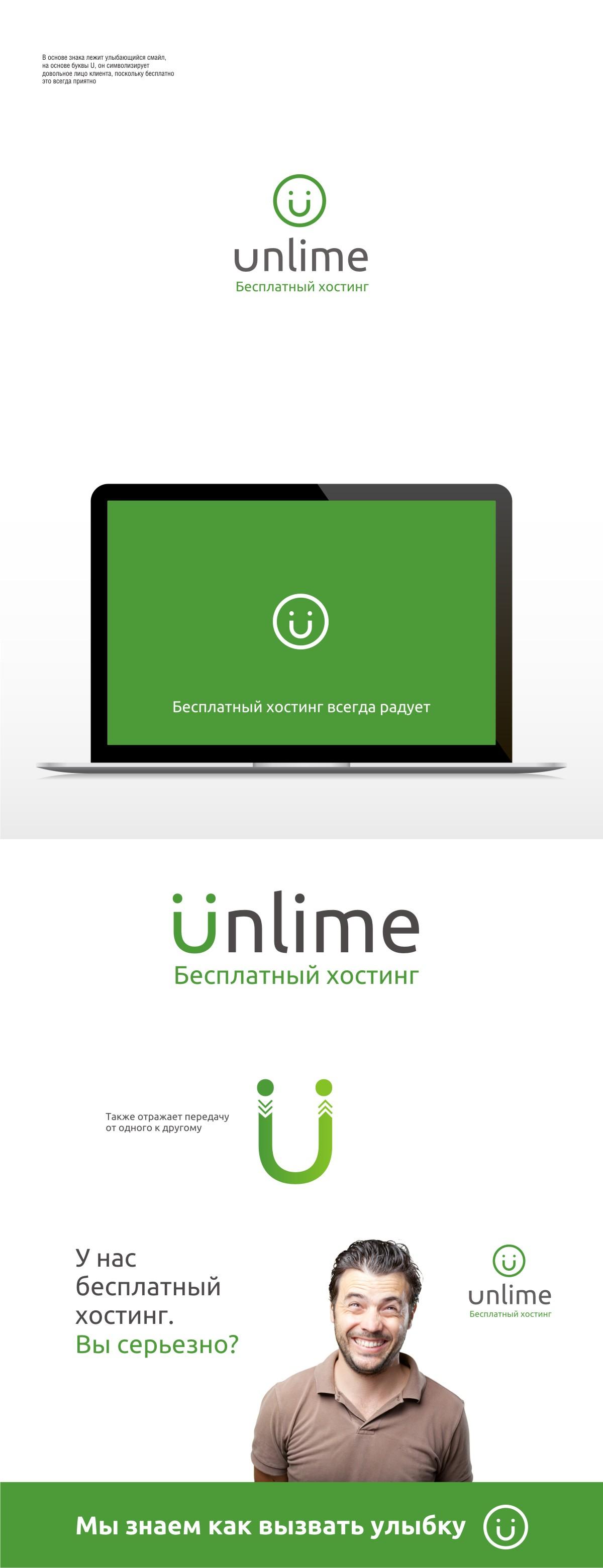 Разработка логотипа и фирменного стиля фото f_2825948bd96db231.jpg