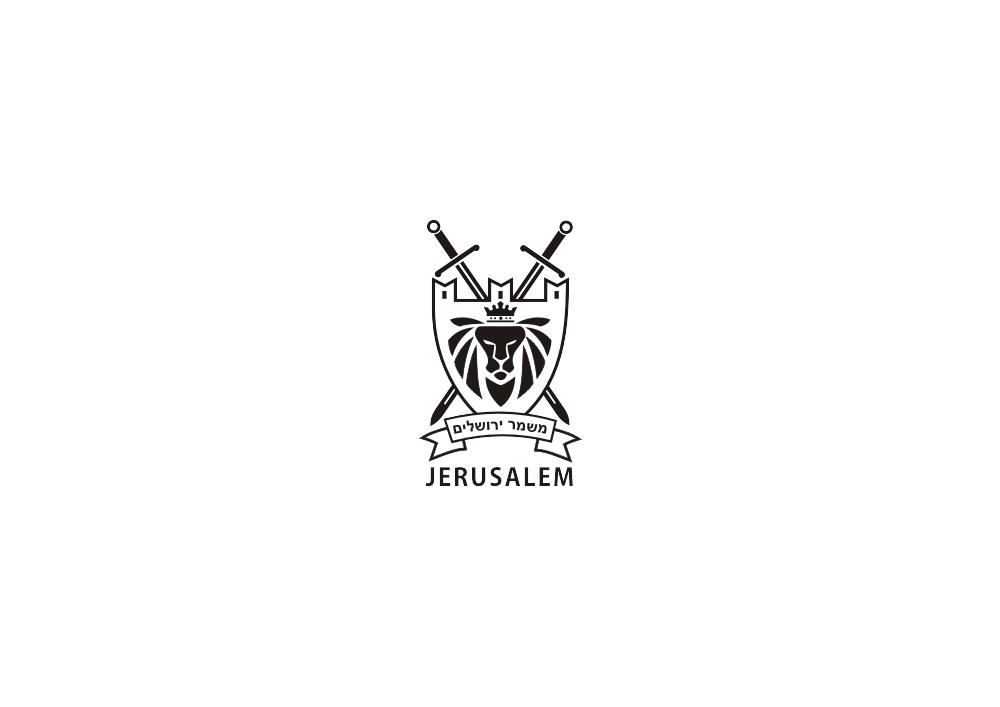 Разработка логотипа. Компания Страж Иерусалима фото f_28451ecf0a135f5b.png