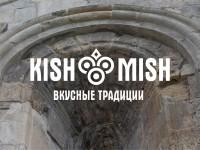 Логотип для кафе KISHMISH