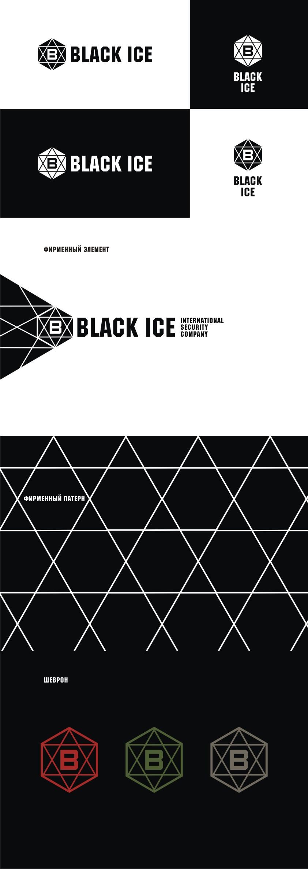 "Логотип + Фирменный стиль для компании ""BLACK ICE"" фото f_33556e3d77c2e615.jpg"