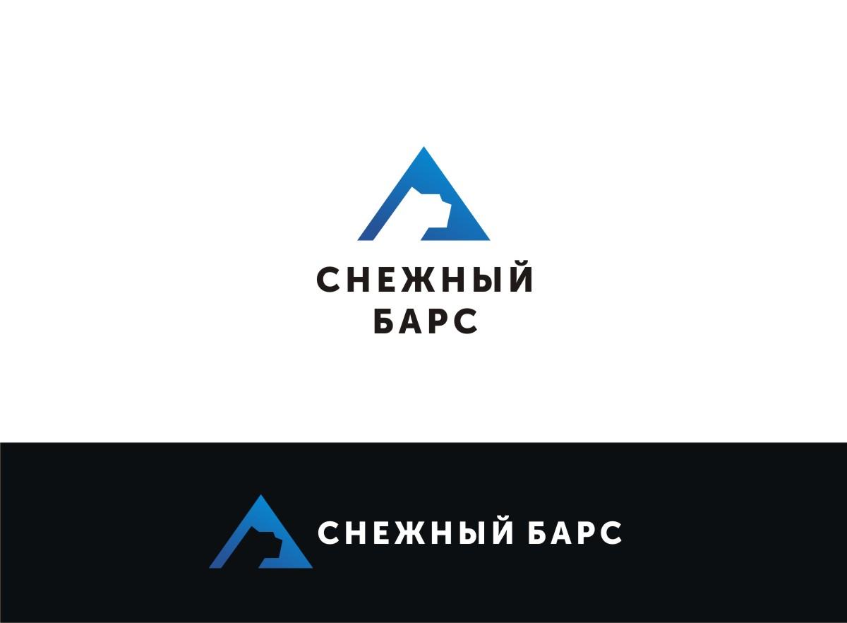 Ре-дизайн (рестайлинг) логотипа компании фото f_3375a969d9640066.jpg