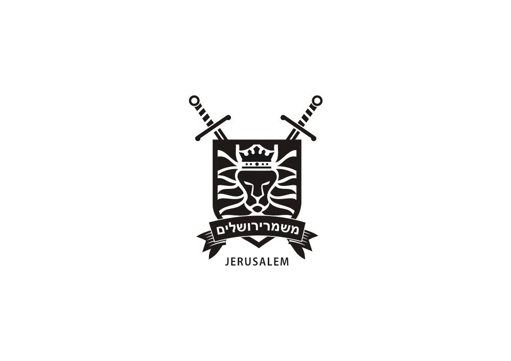 Разработка логотипа. Компания Страж Иерусалима фото f_34851ed0599b7068.png