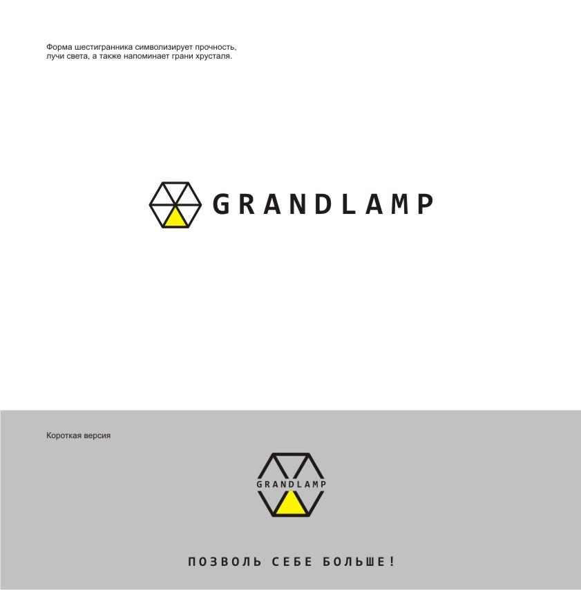 Разработка логотипа и элементов фирменного стиля фото f_35157e12f3889982.jpg